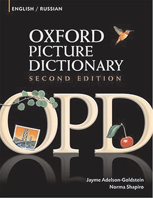 Oxford Picture Dictionary By Adelson-Goldstein, Jayme/ Shapiro, Norma